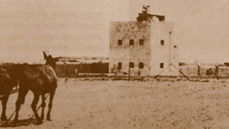 מקאמה למצפה גבולות